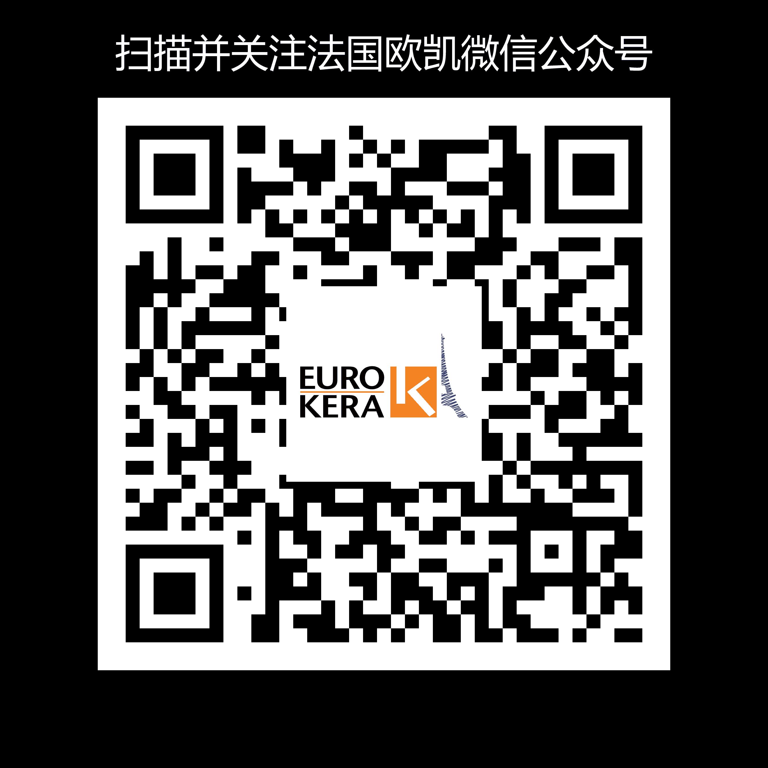 WeChat EuroKera
